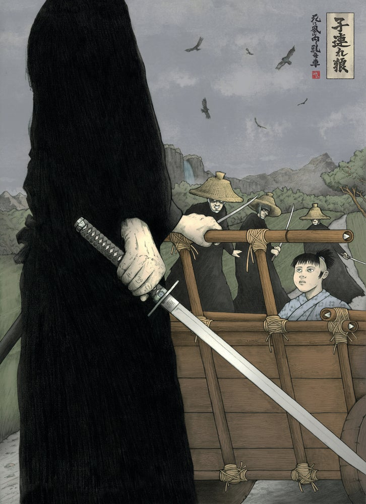 Image of Shogun Assassin, Lone Wolf and Cub