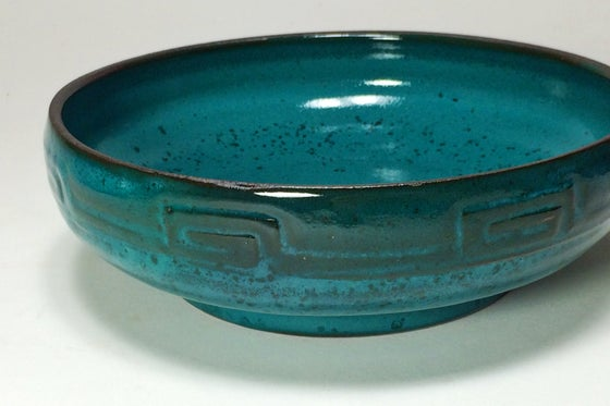 Image of Small Step Bowl
