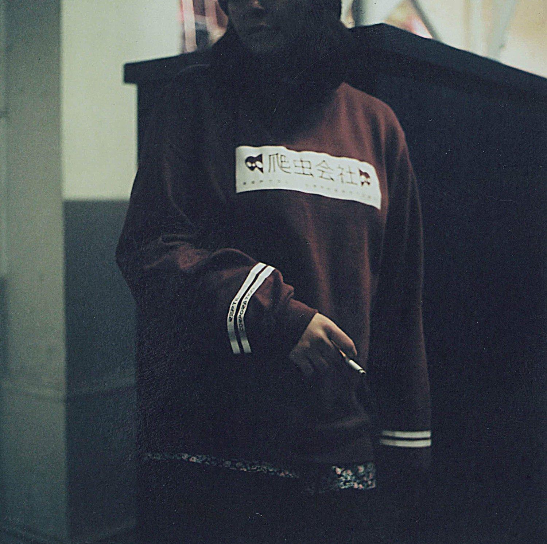 Image of Tokyo Hoodie