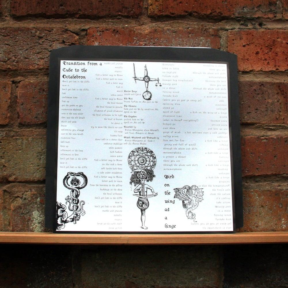 MENIMALS 'Menimals' Vinyl LP
