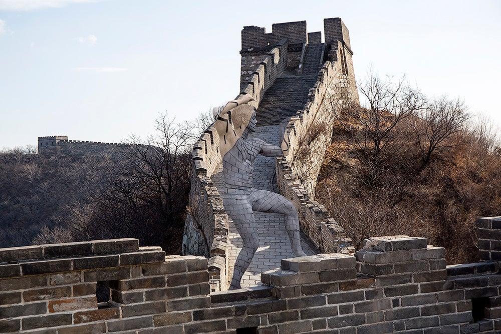 Image of Great Wall of China