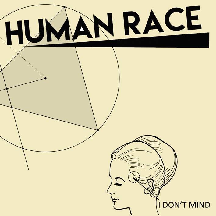 "Image of Human Race - I Don't Mind (7"")"