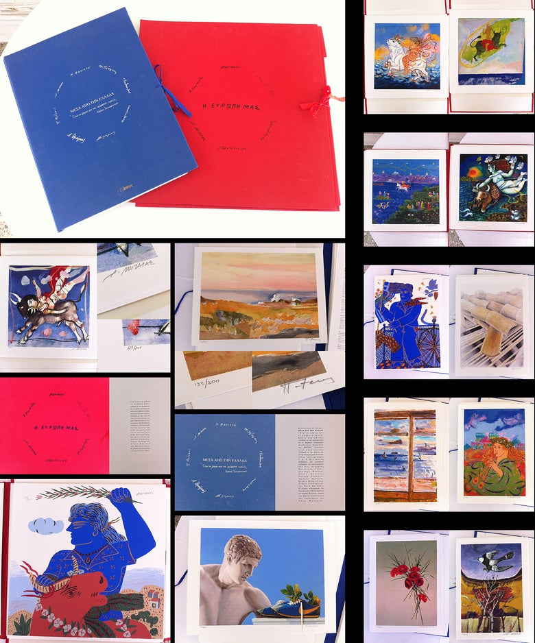 Image of Greek Painters Limited Prints Collection