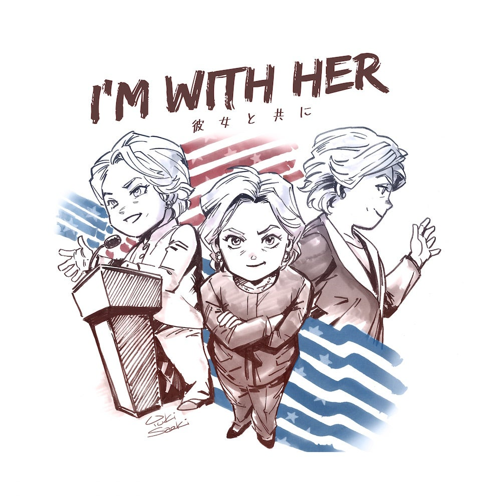 "Image of Hillary Clinton ""I'm with Her"" Art Print"