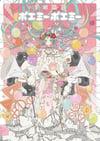 Chiho Artworks Poemipoemi