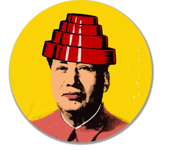 Image of OOM PAPA MAO MAO~Dinnerware for the DeEvolution Revolution