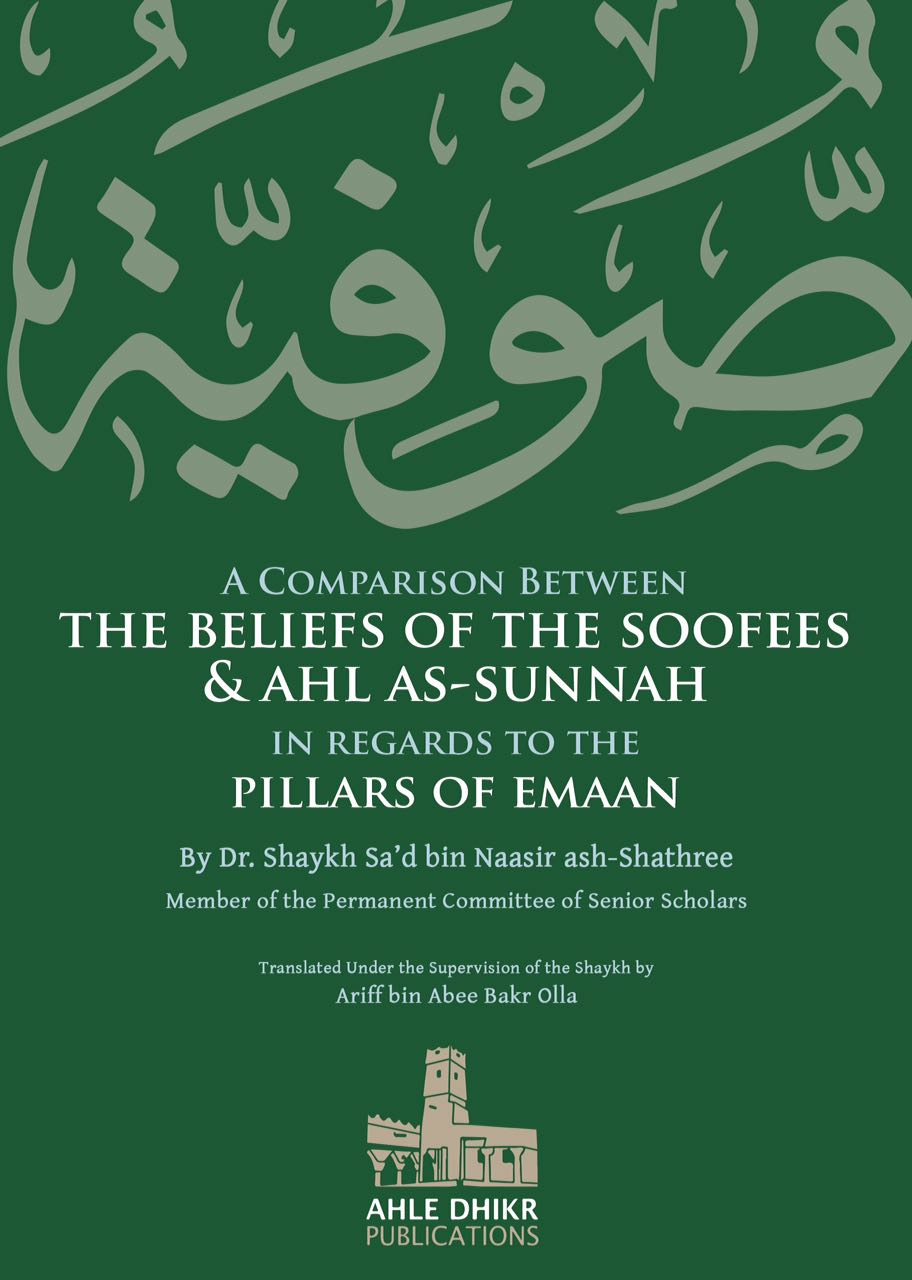 Image of A Comparison Between the Belief of the Soofees & Ahl as-Sunnah - Shaykh Sa'd bin Naasir ash-Shathree