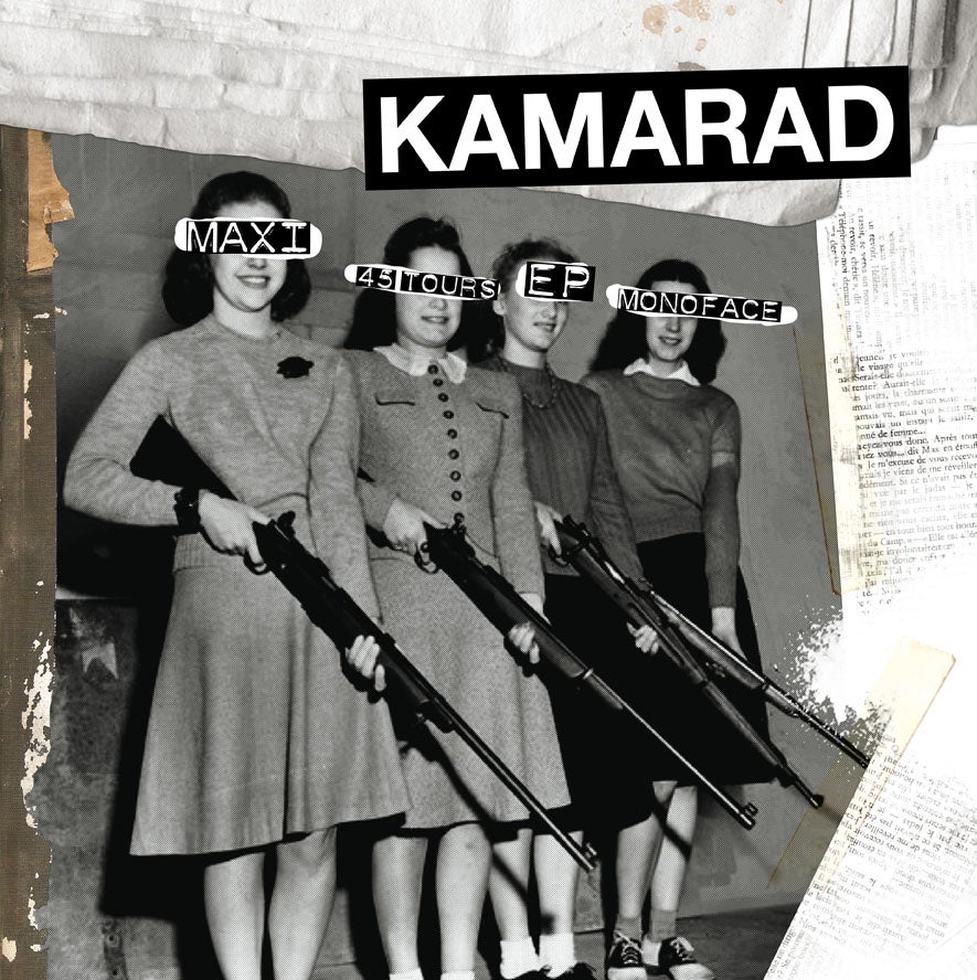 Image of KAMARAD - First EP I VINYLE