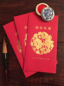 "Image of ""Happy New Year"" Red Envelopes"