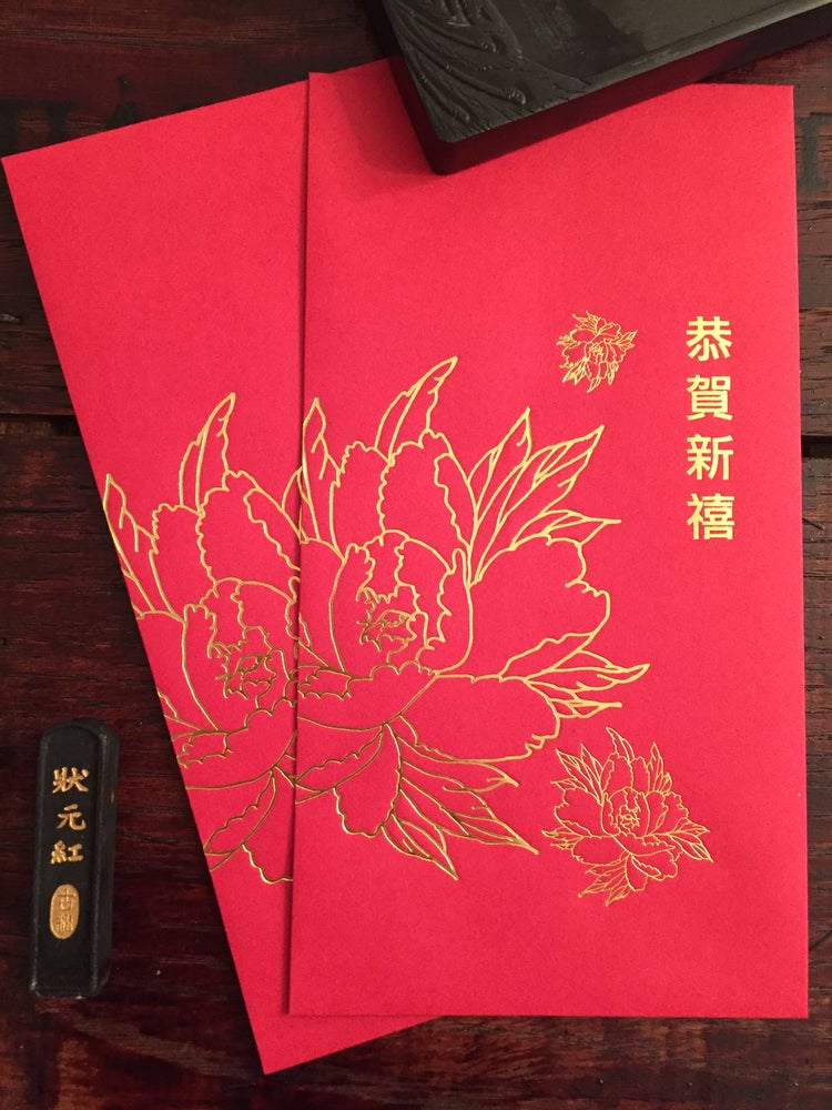 """Image of """"Happy New Year/Peony"""" Red Envelopes"""