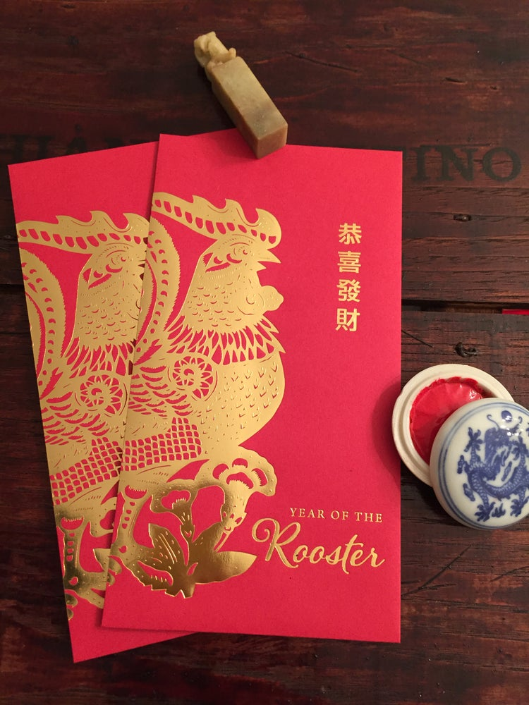 "Image of ""Year of the Rooster 2"" Red Envelopes"