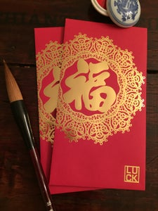 "Image of ""Good Luck"" Red Envelopes"