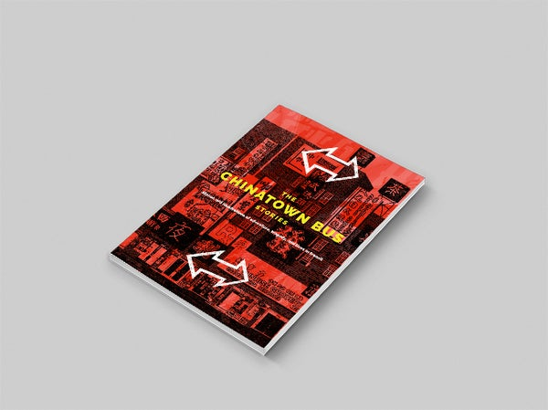 Image of Chinatown Bus Stories Chapbook