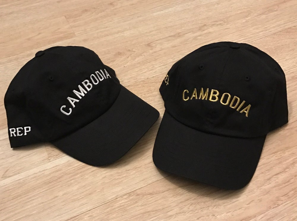 Image of Rep Cambodia Arch Print Baseball Caps
