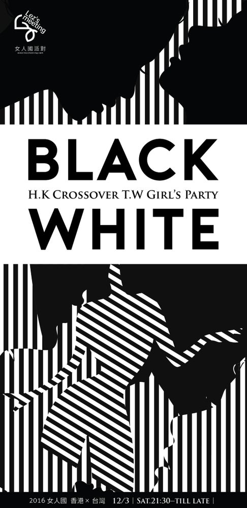 Image of Lezsmeeting - Taipei x Hong Kong Black & White Party - Early Bird Ticket