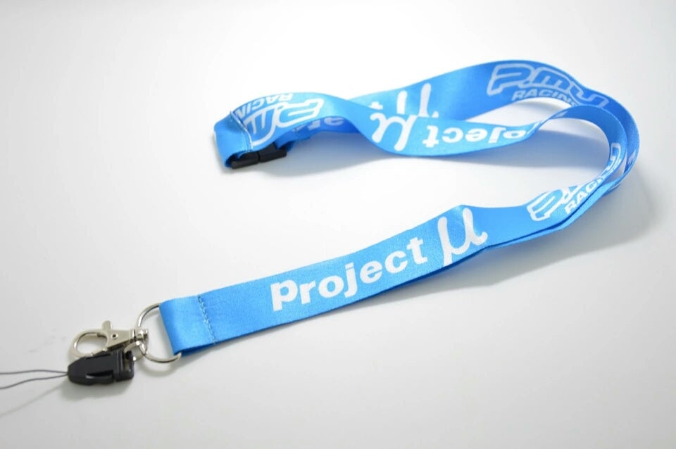 Image of Project Mu Lanyard