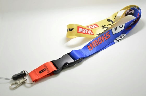 Image of Spoon Lanyard