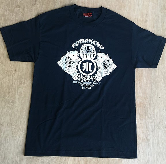 Image of Special Sauce - navy blue tee.