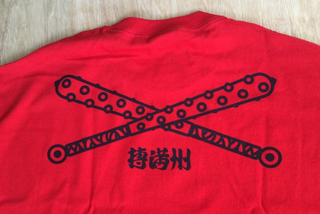 Image of Strong beyond Strong - Red tee.