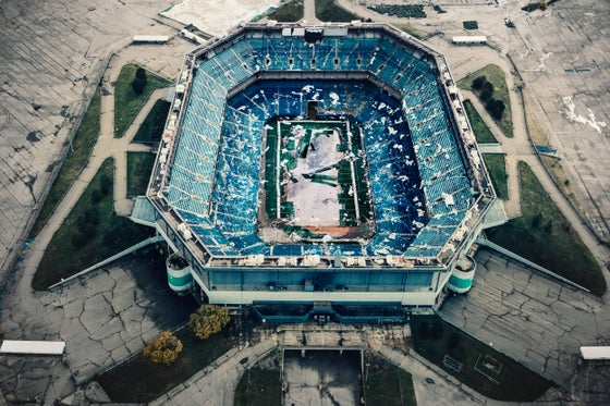 Image of Silverdome