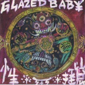 "Image of AA!#37 Glazed Baby ""Ancient Chinese Secret"" CD"