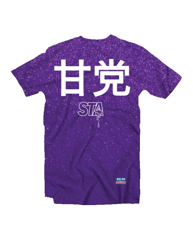 Image of Amato Acid Rain Purple Tee