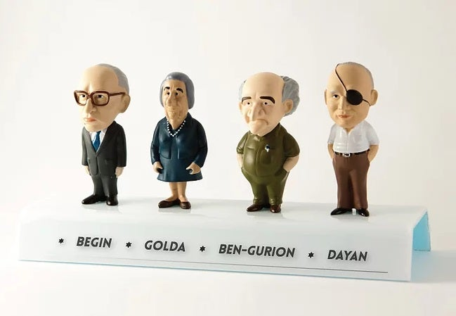 Image of Set of 4  Zionist Action Figures