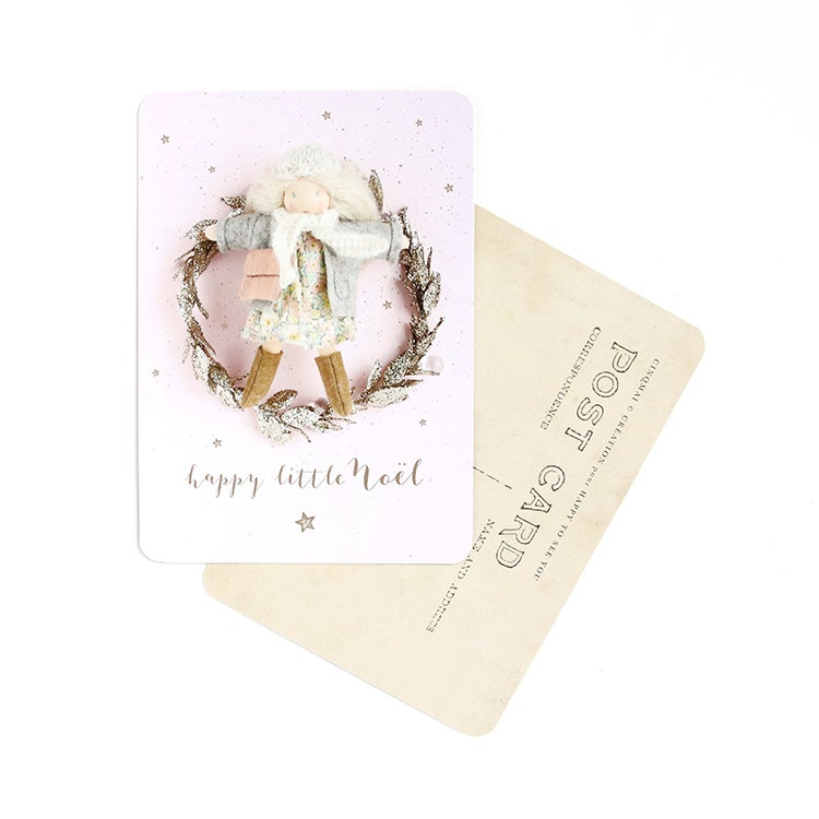 Image of Carte Potsale EXCLUSIVE / HAPPY LITTLE NOEL
