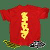 Hyrografik T-shirt (multiple colour ways)
