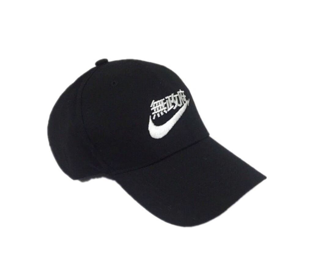 1732d50e77b66 best price air tokyo bucket hat 05e21 e0f20  france japanese nike cap 2f927  73c0c