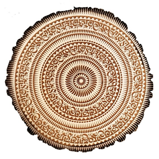 Image of 'FIRESIDE' | Engraved Wood Round