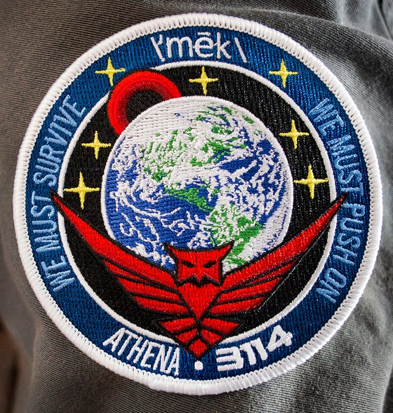 Image of \'mēk\ embroidered patch