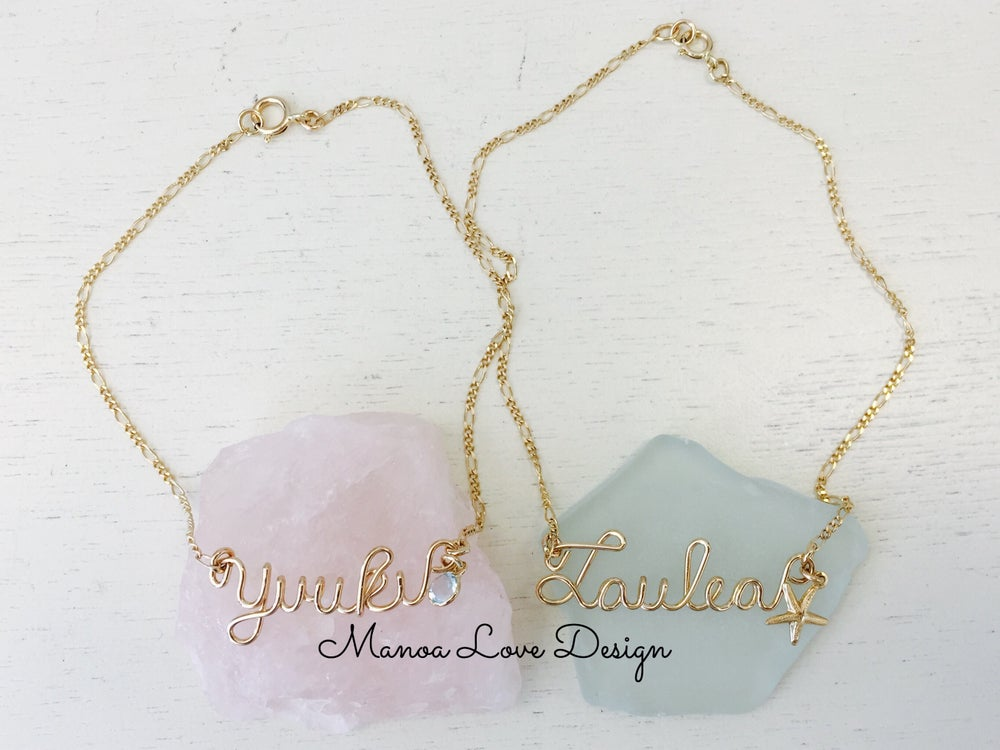 Image of Custom Name wire Anklet