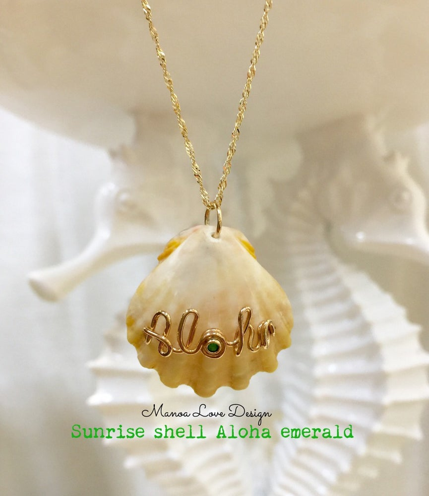 Image of ALOHA EMERALD WHITE CREAM SUNRISE SHELL