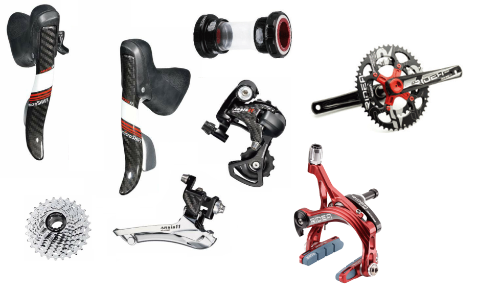 Image of Complete groupset road 11 speed