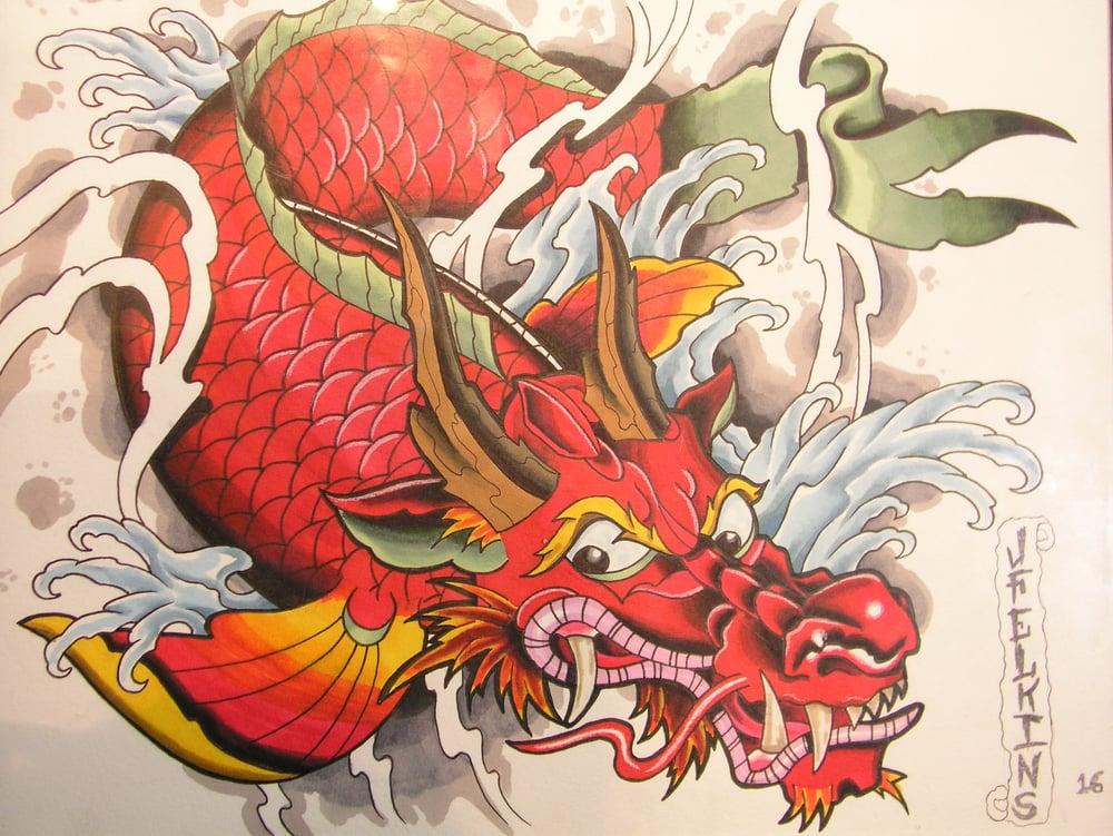 Image of Dragon Koi (print)