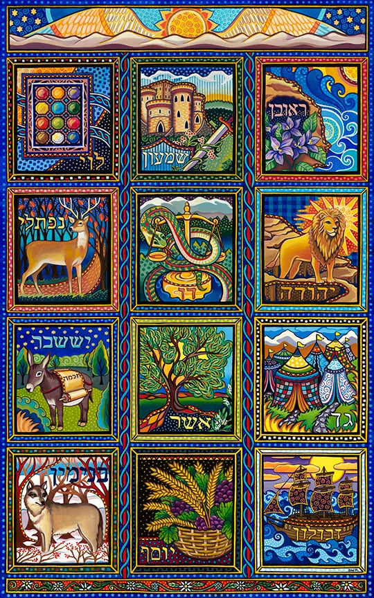"Image of ""The Twelve Tribes of Israel"" print"
