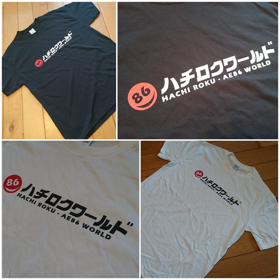 Image of *New* AE86 WORLD T-Shirt (Black/White)
