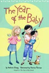 The Year of the Baby (Anna Wang #2) by Andrea Cheng
