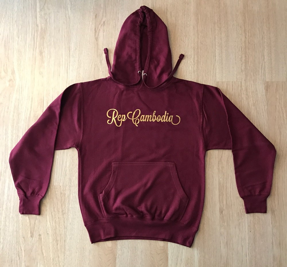 Image of REP CAMBODIA SCRIPT BURGUNDY/GOLD HOODIE