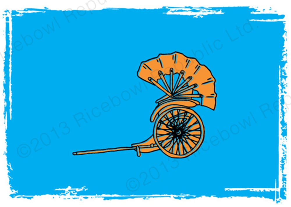 Image of Rickshaw Gift Card