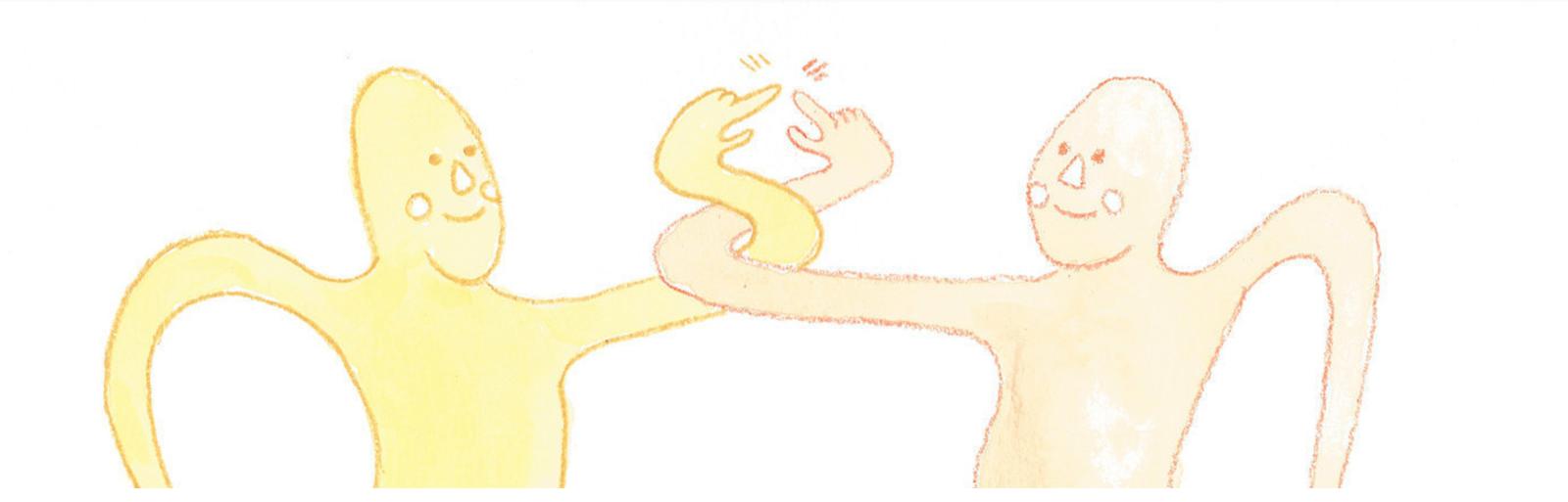 a virtual hug