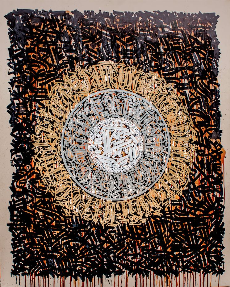 "Image of Affiche by Soklak ""golden sun"""