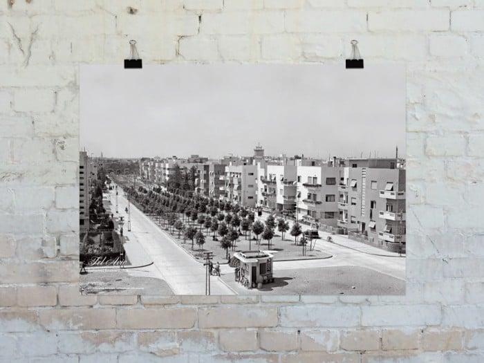 Image of Rothschild Blvd. Poster