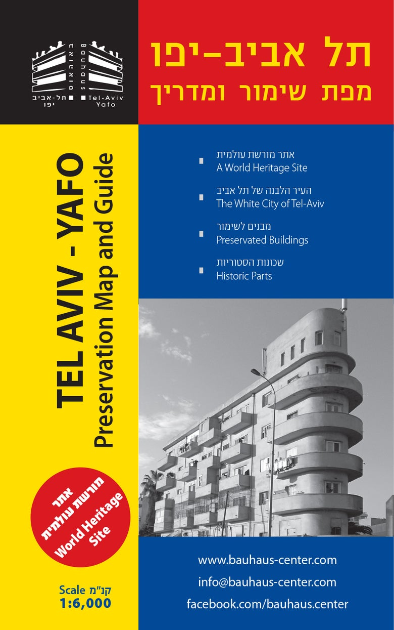 Image of Tel Aviv-Yafo Preservation Map and Tour Guide