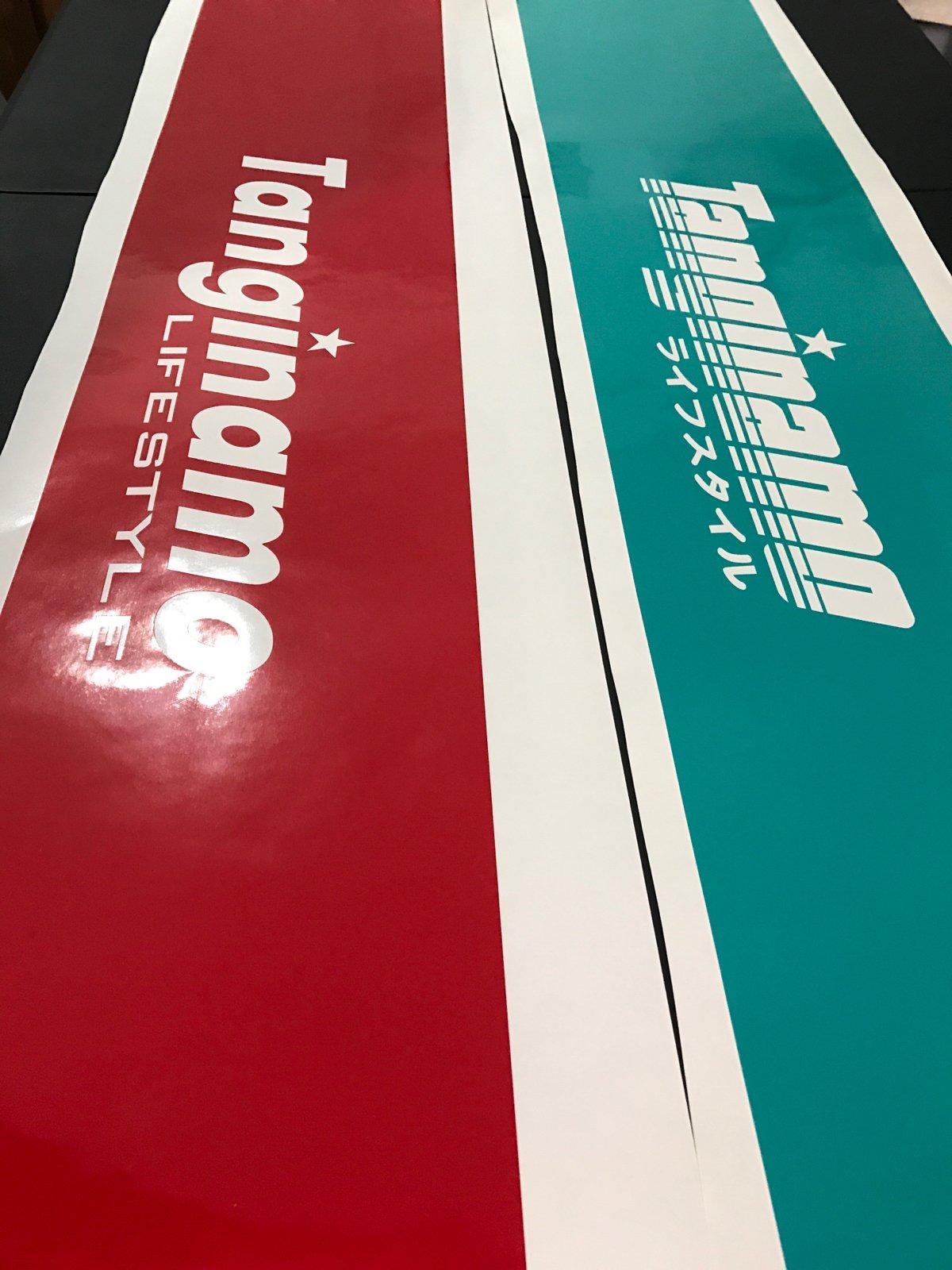 Image of TL windsheild banner sticker