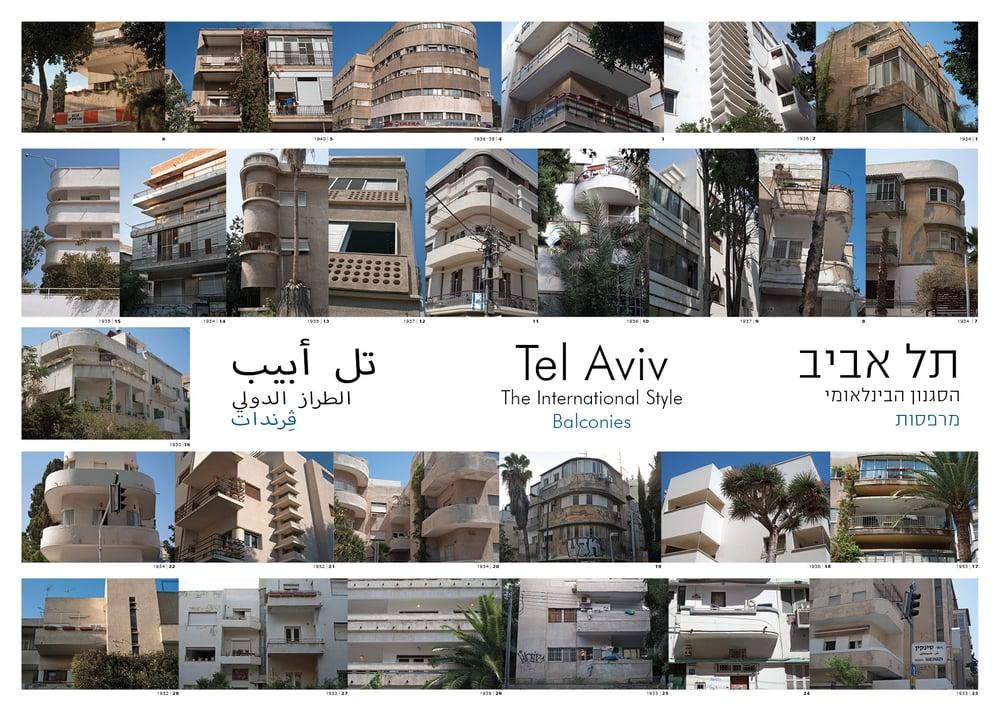 Image of Tel-Aviv Balconies Poster