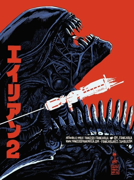Image of Aliens - 2016 Mondo Con Exclusive Print