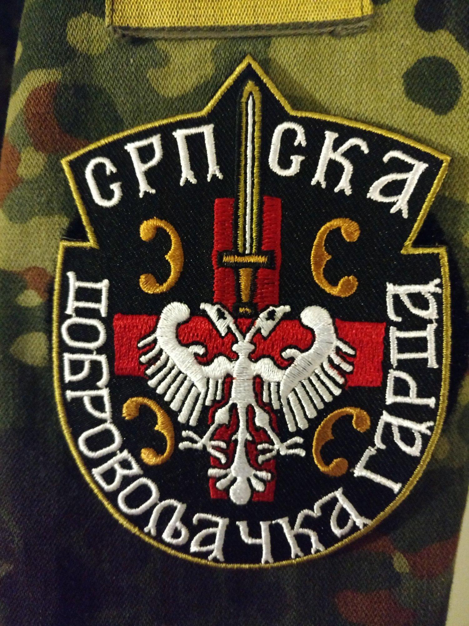Image of Serbian Volunteer Guard Insignia