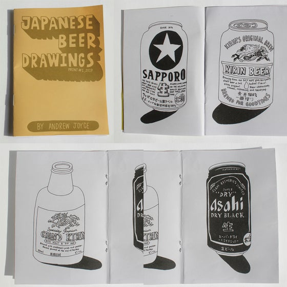Image of JAPANESE BEER ZINE